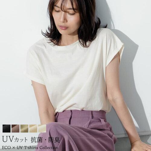 [UVカット][抗菌防臭加工][お家で洗える]フレンチスリーブコットンTシャツ