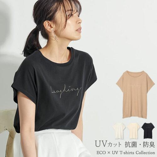 [UVカット][抗菌防臭][お家で洗える]メッセージロゴフレンチスリーブTシャツ