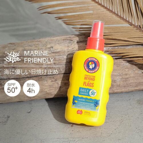[人と環境に優しい]サーフライフセービング日焼け止めスプレー