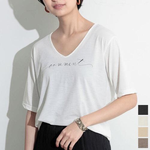 [お家で洗える]Vネック英字メッセージロゴTシャツ