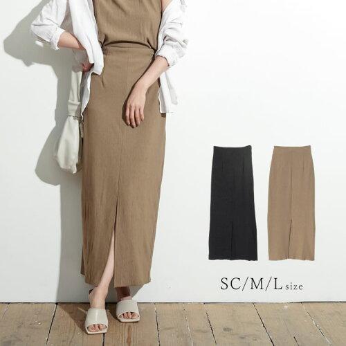 [お家で洗える][低身長向けSサイズ対応]センタースリットストレッチタイトスカート