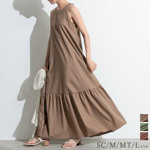 [お家で洗える][低身長向け/高身長向けサイズ対応]リネンブレンドアメスリロングマーメイドワンピース