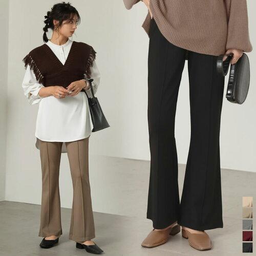 [低身長向け/高身長向けサイズ対応]ポンチセンターシームキックフレアパンツ