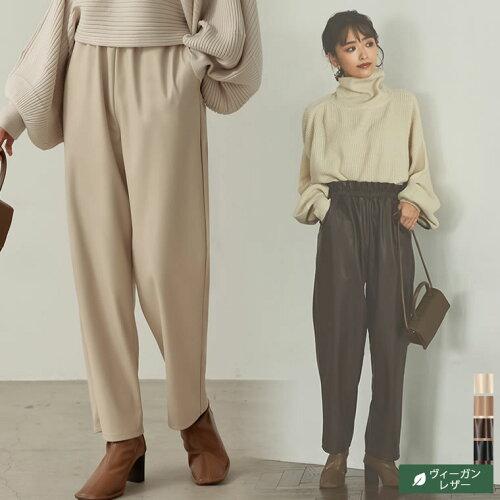 [近藤千尋さん着用][低身長向け/高身長向けサイズ対応]ヴィーガンレザーウエストギャザーテーパードパンツ