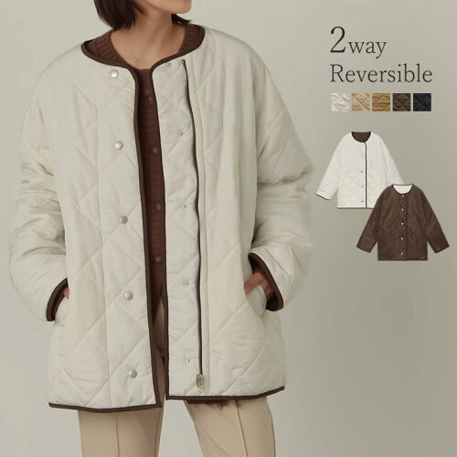 リバーシブルキルティング軽量中綿ジャケット