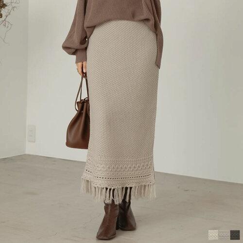 ケーブル編みフリンジニットタイトスカート