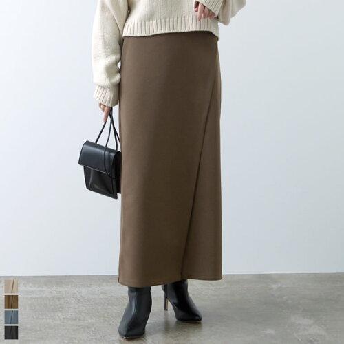 [低身長向け/高身長向けサイズ有]起毛ジャージーラップ風ストレッチタイトスカート