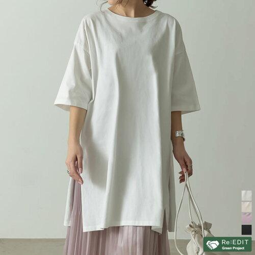 USAコットン半袖サイドスリットオーバーサイズTシャツ