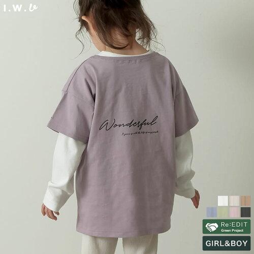 [ユニセックス/親子ペア/キッズサイズ/I.W.U(アイダブリュー)]USAコットンバックロゴ半袖Tシャツ