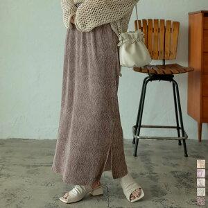 【楽天ファッションザセール協賛!20%OFFプライス】モードな雰囲気が旬のコーデを後押しSC/M/Lサイズ 総柄マットプリーツIラインスカート レディース/スカート ロングスカート [マットプリーツ]