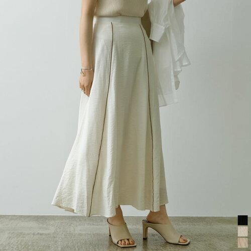 楊柳パイピングマーメイドスカート