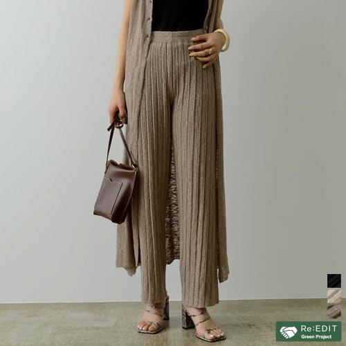 [低身長サイズ有]透かし編みスラブニットランダムリブストレートパンツ