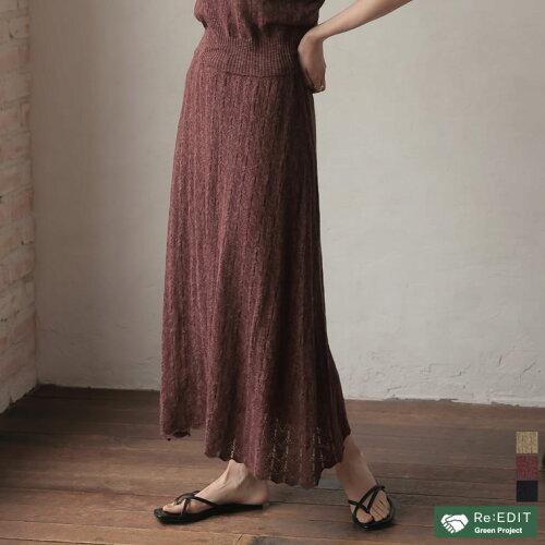 [低身長サイズ有]透かし編みスラブニットセミフレアスカート