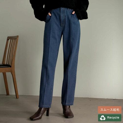 [低身長/高身長サイズ有]リサイクルコットンピンタックスムース起毛デニムパンツ