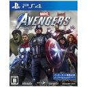 【新品】PS4 Marvel's Avengers(アベンジャーズ)【メール便】