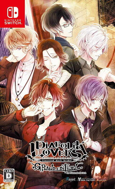 Nintendo Switch, ソフト Switch DIABOLIK LOVERS GRAND EDITION for Switch