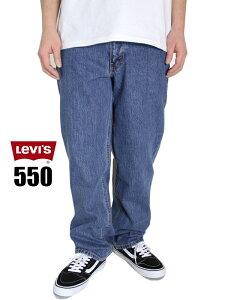 【US買い付け正規品】Levi's リーバイス 550 デニム ジーンズ リラックスフィット テーパード 太め パンツ インディゴ ウォッシュ 色落ち Relaxed DENIM JEANS PANTS blue 550-4891