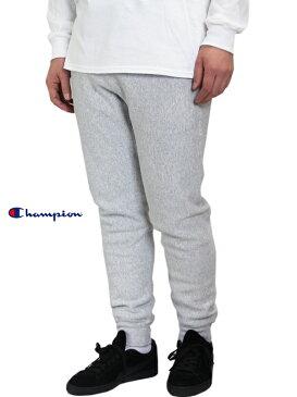 【正規取扱店】Champion チャンピオン リバースウィーブ スウェットパンツ 11.5oz シルバーグレー REVERSEWEAVE Sweat Pants silver gray C3-E205