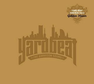 【CD】YARD BEAT / DUB BOX vol.3 GOLDEN FLAVOR
