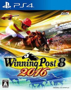 ★ネコポス送料無料・即日出荷★ Winning Post 8 2016 PS4版 [PS4ソフ…