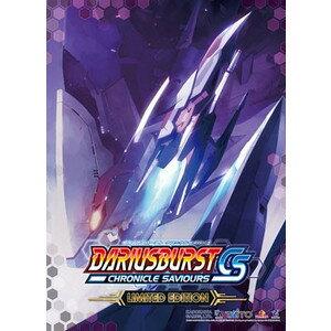 【発売日前日出荷】PS4 ダライアスバースト クロニクルセイバーズ 限定版 (03.30発売)…