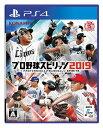 【ネコポス送料無料・即日出荷】PS4 プロ野球スピリッツ20...