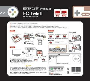 ★即日出荷★FCツインII[FC/SFC互換機]150361【メール便不可】