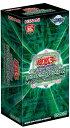 【即日出荷】遊戯王OCG デュエルモンスターズ LINK VRAINS PACK 2 1117【ネコポス不可:宅配便のみ対応】