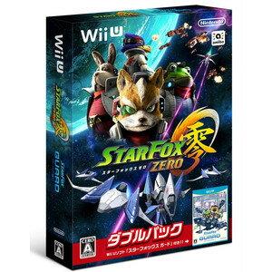 ★即日出荷★ スターフォックス ゼロ・スターフォックス ガード ダブルパック [WiiUソフト…