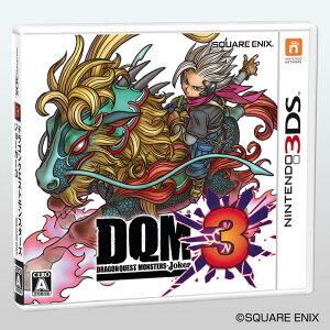 ★ネコポス送料無料・取寄せ商品(当日縲怐j★ドラゴンクエストモンスターズ ジョーカー3 [3DS…