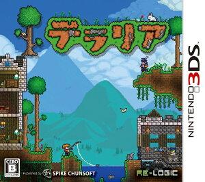★ネコポス送料無料・即日出荷★ テラリア 3DS版 [3DSソフト] 020749【ネコポス不…