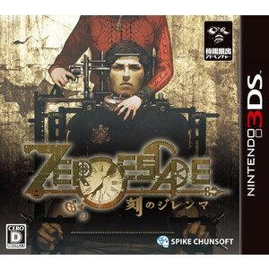 ★発売日前日出荷★【初回特典付】ZERO ESCAPE 刻のジレンマ [3DSソフト/06.3…
