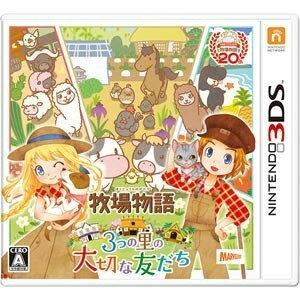 ★ネコポス送料無料・発売日前日出荷★【初回特典付】牧場物語 3つの里の大切な友だち [3DSソ…