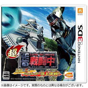 【ネコポス送料無料・発売日前日出荷】3DS 超・戦闘中 究極の忍とバトルプレイヤー頂上決戦! …