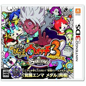 【ネコポス送料無料・発売日前日出荷】(封入特典付)3DS 妖怪ウォッチ3 スキヤキ(12.15…