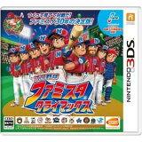 【ネコポス送料無料・即日出荷】(早期購入特典付)3DS プロ野球 ファミスタ クライマックス 020841【ネコポス可】
