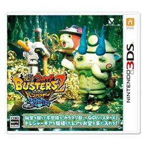 【ネコポス送料無料・発売日前日出荷】(封入特典付)3DS 妖怪ウォッチバスターズ2 秘宝伝説バ…