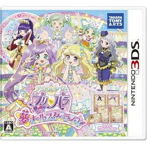 【ネコポス送料無料・発売日前日出荷】(初回特典/封入特典付)3DS アイドルタイムプリパラ 夢…