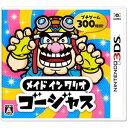 【ネコポス送料無料・即日出荷】3DS メイド イン ワリオ ゴージャス 020926【ネコポス可】