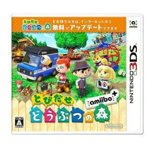 【ネコポス送料無料・即日出荷】(封入特典付)3DSとびだせどうぶつの森amiibo+020814【ネコポス可】
