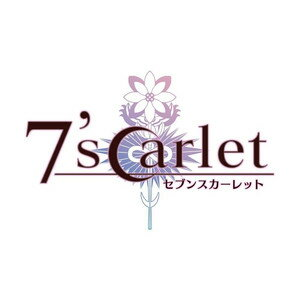 ★ネコポス送料無料・発売日前日出荷★【初回特典付】7'scarlet (セブンスカーレット)通…