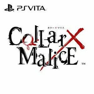 ★ネコポス送料無料・発売日前日出荷★【初回特典付】Collar×Malice(カラー マリス)…