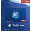 【クレジット支払不可】 プレイステーション ネットワークカード 3000 [PS3,PS4,PSvita周辺機器]169