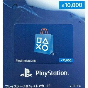 ★即日出荷★プレイステーションネットワークカード10000[PS3周辺機器]062【メール便可】