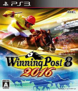 ★ネコポス送料無料・即日出荷★ Winning Post 8 2016 PS3版 [PS3ソフ…