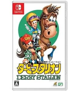 【送料無料・即日出荷】Nintendo Switch ダービースタリオン ダビスタ 050538