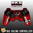 レーシングコントローラー HKS RACING CONTROLLER ステアリングコントローラー 【PS3コントローラー】 ハンドル コントローラー レース用コントローラー 三菱ランサーエボリューションスティンガーレッドカラー