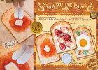 【MARUDEPAN】まるでパンみたいなふわふわマットМ【メープルバター/ベーコンレタスエッグ/苺ホイップ3種】