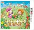 【メール便送料無料】3DSポポロクロイス牧場物語 【3DS専用】先着購入特典付