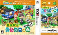 3DSとびだせどうぶつの森amiibo+